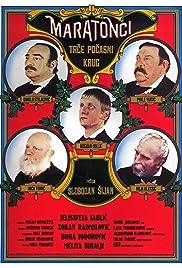 Maratonci trce pocasni krug(1982) Poster - Movie Forum, Cast, Reviews