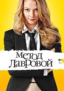 Movie iphone downloads gratuit Metod Lavrovoy: Episode #1.32  [4K2160p] [360x640] [Mkv]