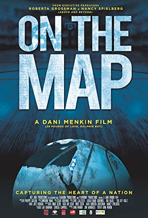 On the Map (2016)