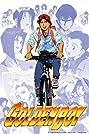 Golden Boy (1995) Poster