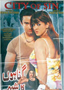 Movie dvd download Gunahon Ki Basti by none [UHD]