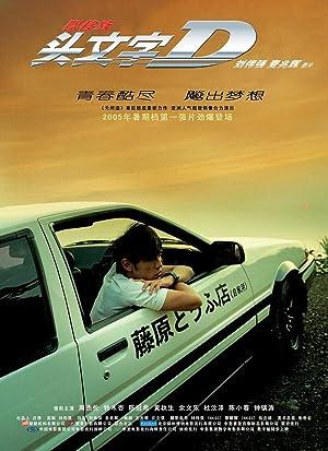 Felix Chong Initial D Movie