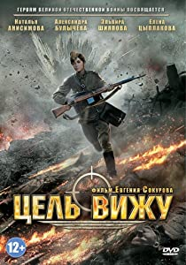 A really good movie to watch 2018 Tsel vizhu Russia [2K]