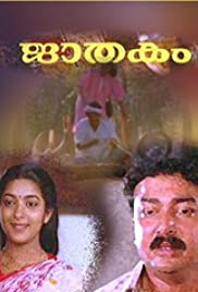 Jaathakam Poster