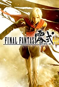 Primary photo for Final Fantasy Type-0 HD