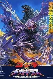 Godzilla vs. Megaguirus(2000) Poster - Movie Forum, Cast, Reviews