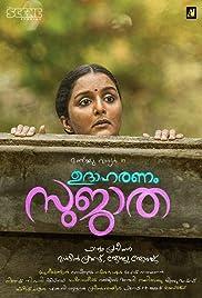 Udhaharanam Sujatha Poster