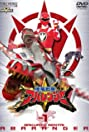 Bakuryuu Sentai Abaranger (2003) Poster