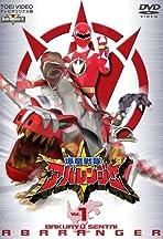 Bakuryuu Sentai Abaranger