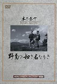 Nogiku no gotoki kimi nariki (1955)