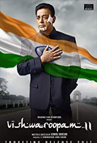 Primary photo for Vishwaroopam 2