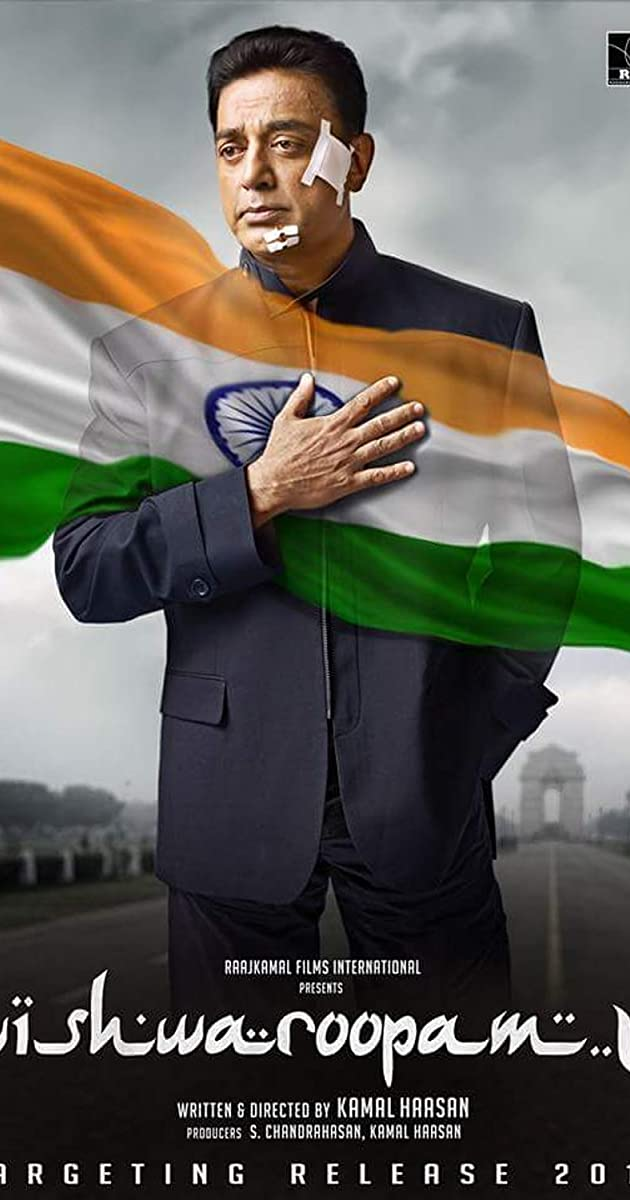 Vishwaroop 2 Torrent Download