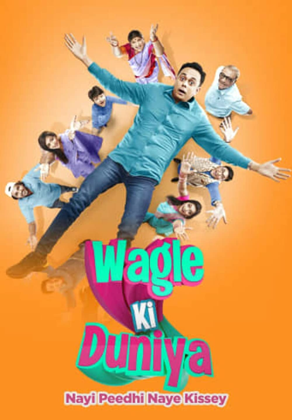 Wagle Ki Duniya 2021 S01 Hindi Complete Sonyliv Original Web Series 850MB HDRip Download