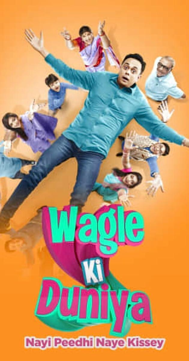 Wagle Ki Duniya (2021) Hindi Season 1 Complete Sonyliv Watch Online HD