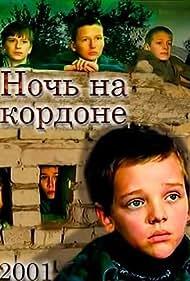 Noch na kordone (2001)