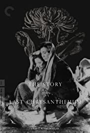 The Story of the Last Chrysanthemum (1939) Poster - Movie Forum, Cast, Reviews
