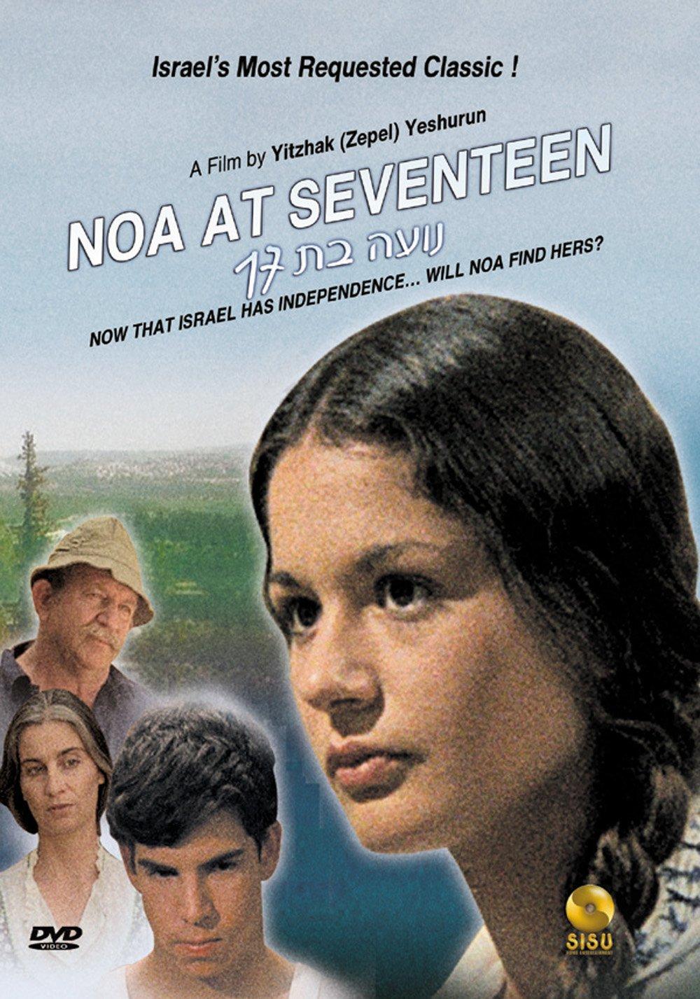 Noa Bat 17 (1982)