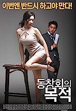 Film asia sex Asian porn