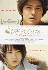 Nobody to Watch Over Me Poster