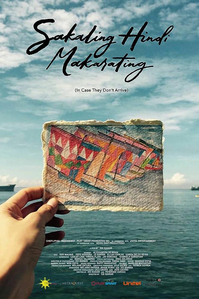 Sakaling hindi makarating (2016)