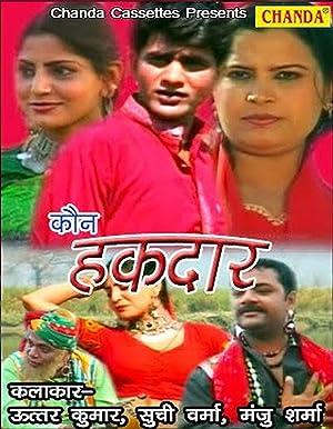 Kaun Haqdaar movie, song and  lyrics