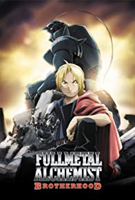 Primary photo for Fullmetal Alchemist: Brotherhood
