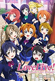 Love Live!: School Idol Project Poster