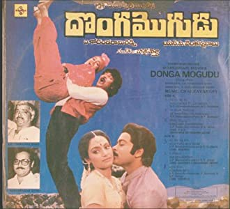 Movies dvdrip free download Donga Mogudu India [BluRay]
