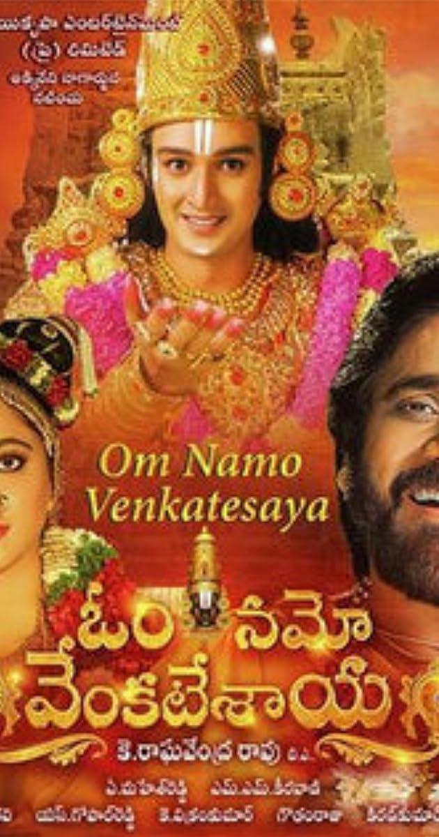 Om Namo Venkatesaya Torrent Download