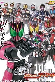 Primary photo for Kamen Rider Decade