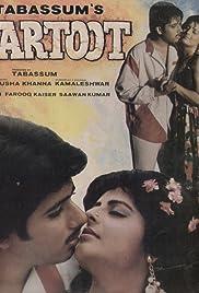 Kartoot Poster