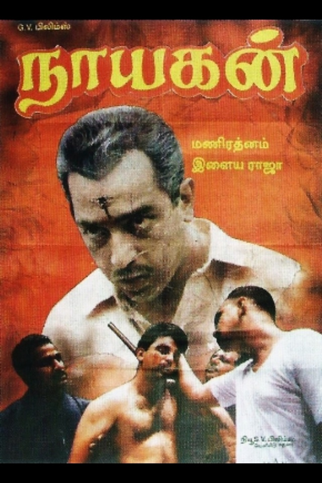 Kamal Haasan and Pradeep Shakti in Nayakan (1987)