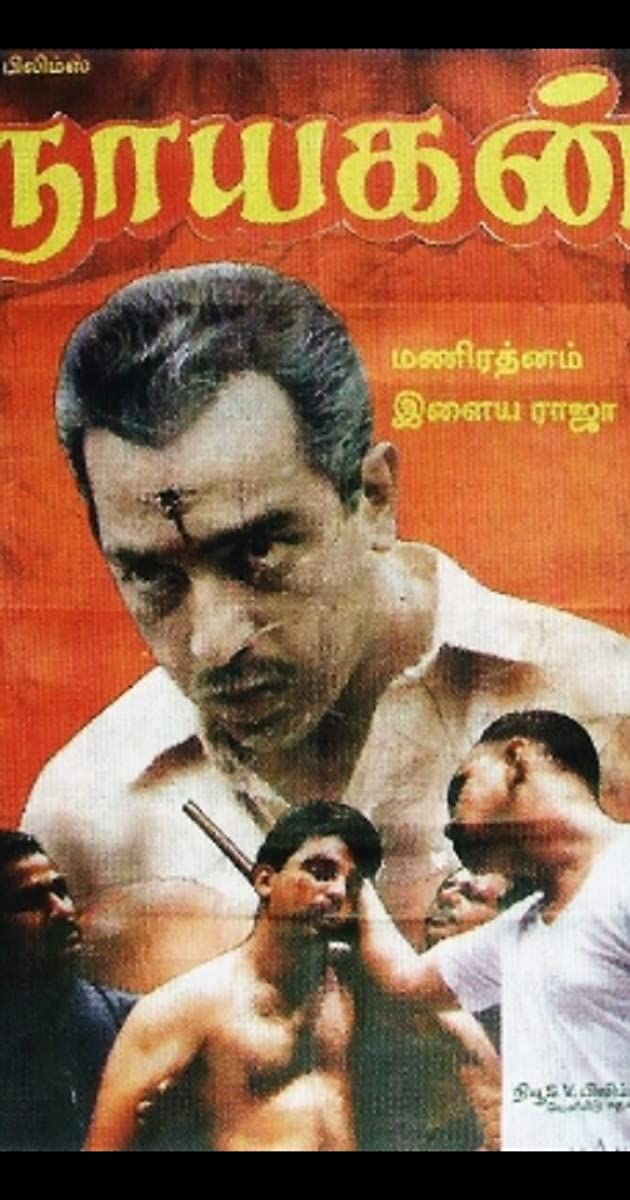 Nayakan Torrent Download
