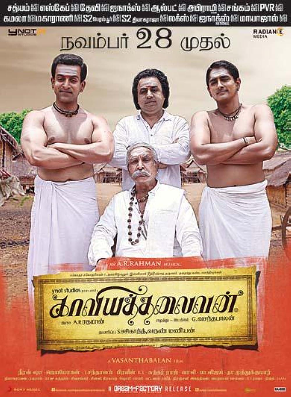 Kaaviya Thalaivan (2014) - IMDb