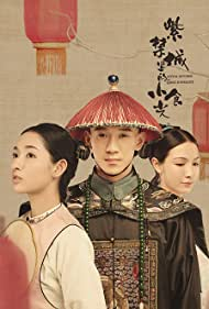 Royal Kitchen in Qing Dynasty (2020)