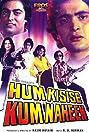 Hum Kisise Kum Naheen (1977) Poster