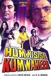 Hum Kisise Kum Naheen(1977) Poster - Movie Forum, Cast, Reviews