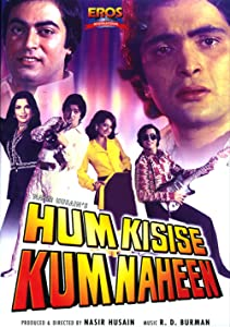 Hum Kisise Kum Naheen in hindi free download