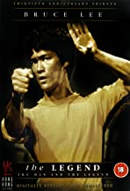 Bruce Lee the Legend The Man and the Legend