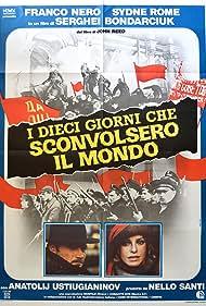 Franco Nero and Sydne Rome in Krasnye kolokola, film vtoroy - Ya videl rozhdenie novogo mira (1983)