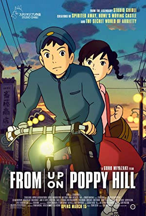 From Up on Poppy Hill (2011) JP