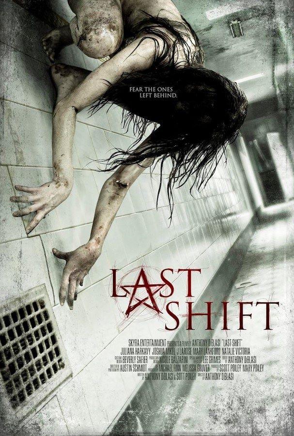 Last Shift (2014) โรงพักผีหลอก