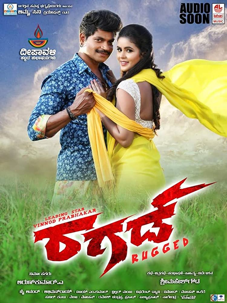 Rugged 2019 Kannada 440MB HDRip Download