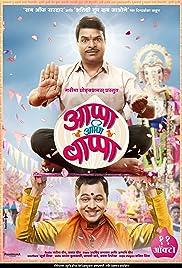 Appa Ani Bappa Poster