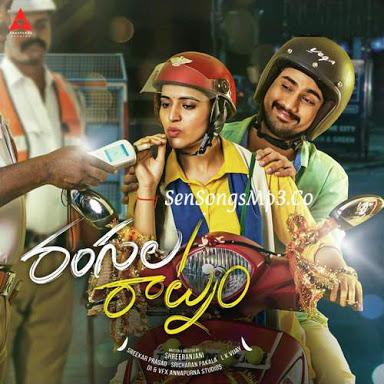 Rangula Ratnam (2018) Telugu 720p HDRip x264 1.3GB