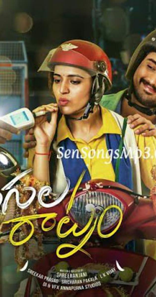 Rangula Raatnam Torrent Download