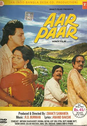 Where to stream Aar Paar