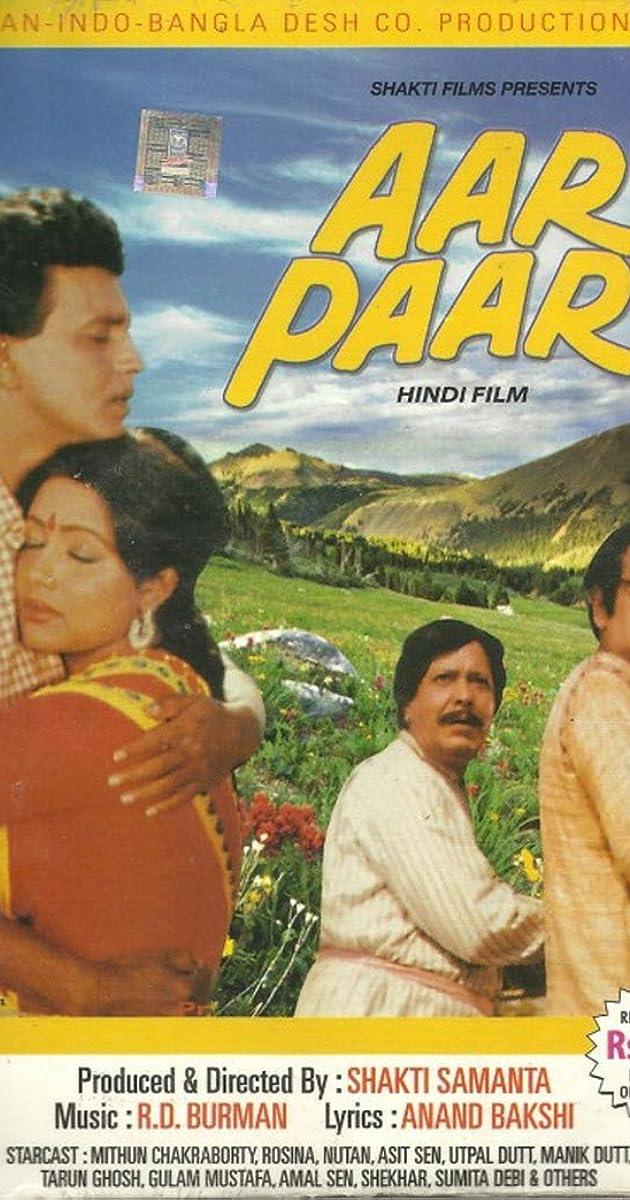 Aar Paar 1985