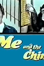 Me and the Chimp Poster