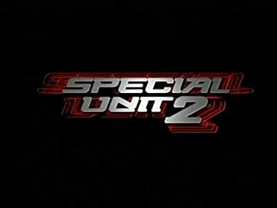 Special Unit 2: The Brothers